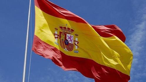 15-12-22 bandera-nacional-colon